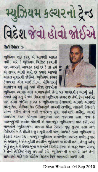 Divya Bhaskar, Gujarat 4th September 2010
